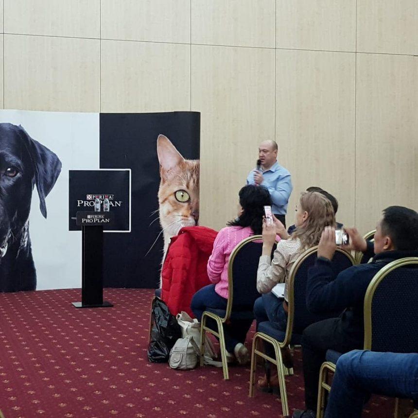 Международная ветеринарная конференция Purina Partners