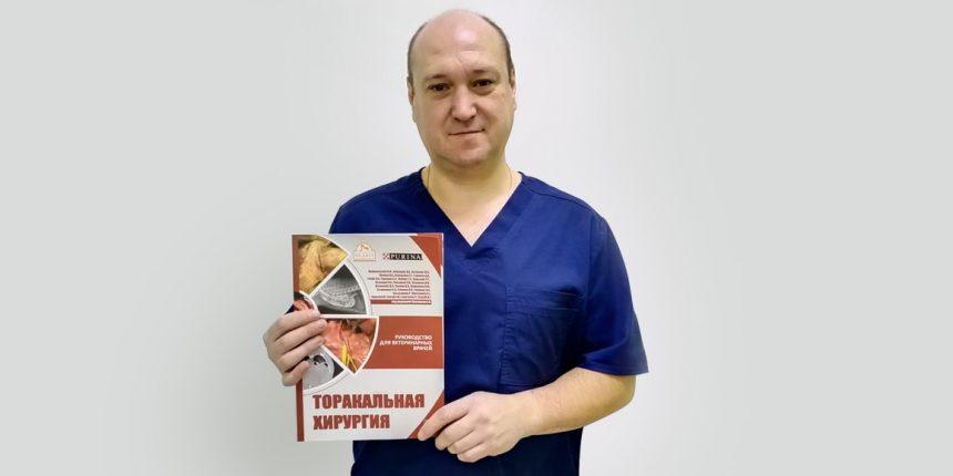 Книга доктора Воронцова